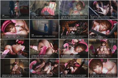 Haruiro haru shoku ni some te 2012.