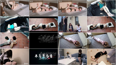 Asian Bondage Video Collection 3
