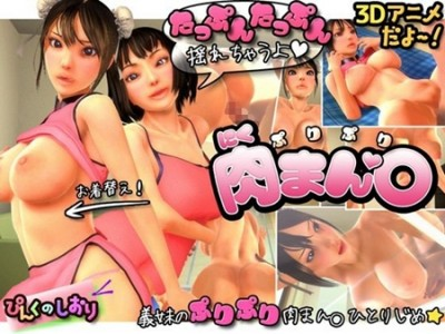 Description Be steamed meat buns angrily - 3d HD Video