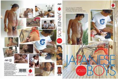 Japanese Boys Vol.05