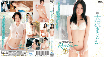 Oosawa Madoka - Pretty Excavation Revolution Madoka Osawa (Glad'z Corporation)