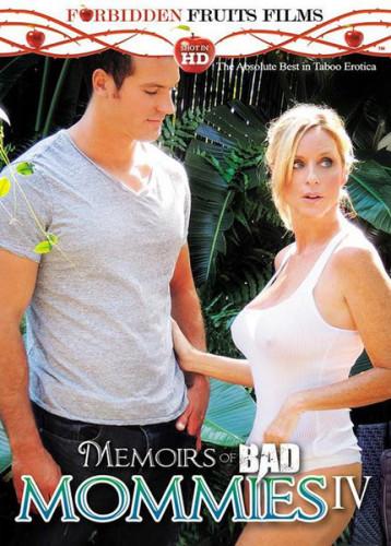 Memoirs of Bad Mommies 4 (2015)