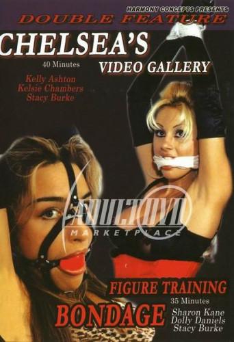 Figure Training Bondage