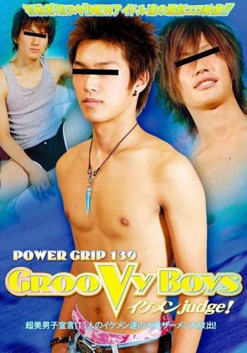 Groovy Boys - Cool-Guys Contest