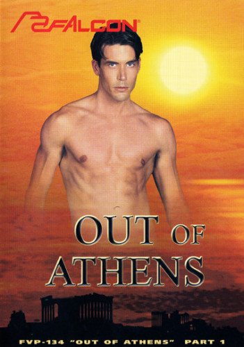Out Of Athens vol.1