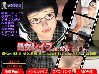 Girl In Public Lavatory 3D HD New Series 2013 Year
