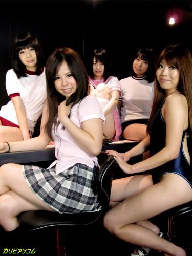 Yukie Shimizu, Saki Mio, Morino Hina, Yuri Sakurai, Iida Seiko - Men Girls bar heaven (011013-234)