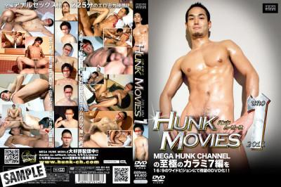 Hunk Movies 2011 Uno CD — 1