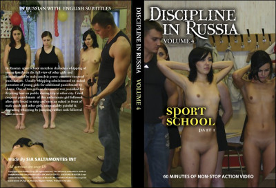 Discipline In Russia Vol.4 – Sport School Part 1