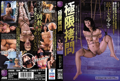 Attackers – Utmost Limits Of Torture Sayuki Mogami [JBD-243]