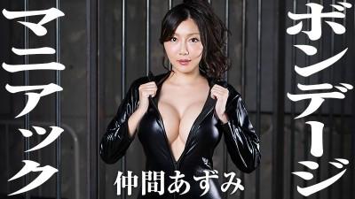 Azumi  Nakama
