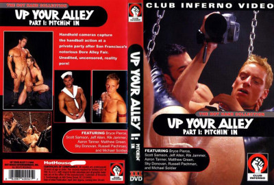 Up Your Alley vol.1 Pitchin In