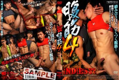 Indies 32 - Abs 4