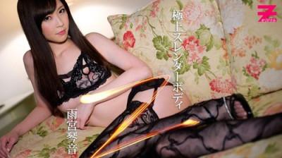 Description Heyzo Part 0346 Z-Extreme Slender Body - Kotone Amemiya