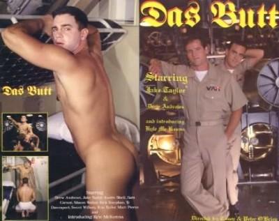 Das Butt (Manwich) — Kyle McKenna, Austin Black, Drew Andrews (1996)