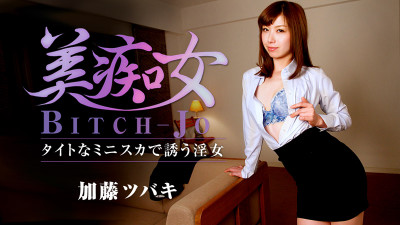 Description Bitch-jo - Seductive Tight Mini Skirt: Tsubaki Kato