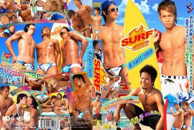 Surprise! Surf 632 A-surf 2009