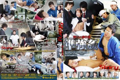 Story vol.5th Episode - Men's Incidents - Quasi-