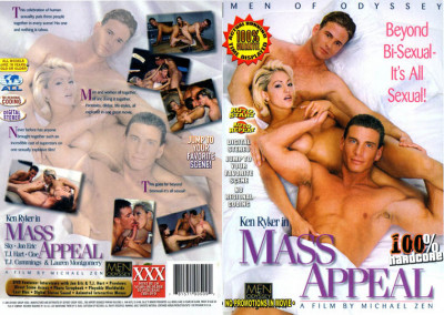 Mass Appeal (1999)