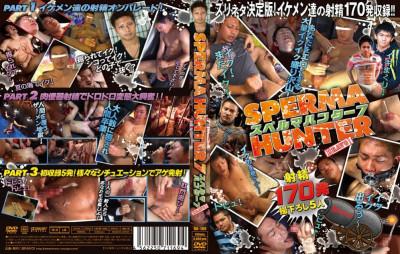 Sperma Huntsman vol 7