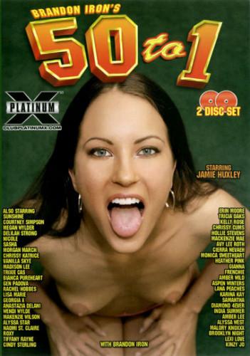 50 To 1 (2005)