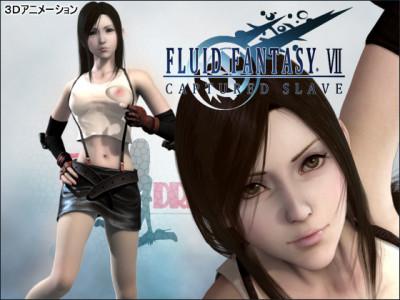 (3d) Fluid Fantasy – Captured Slave (2011)