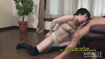 Sm-Miracle – Part 0830