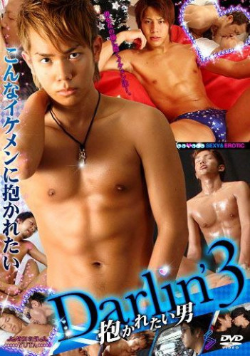 Darlin 3 - A Guy To Hold On To