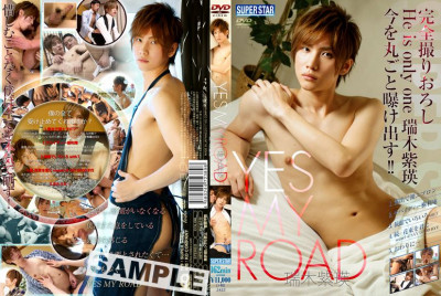 Yes My Road Mizuki Shiei (2017)