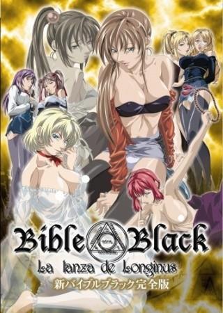 Bible Black New Testament – Restored