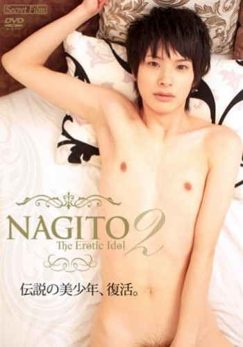 Nagito - The Erotic Idol Vol. 2