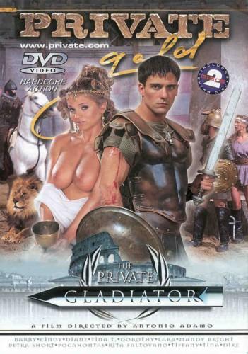 Description Private Gladiator