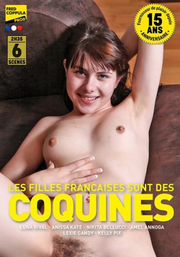 Les filles françaises sont des coquines