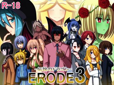 Erode3 -The Legendary Dragon — Rpg Game