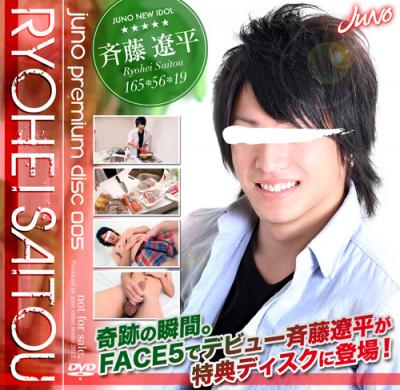 Juno Premium Disc 005 Ryohei Saitoh