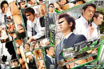Power Grip Part 134 Young Salarymen Anal Duty