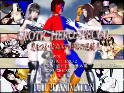 Erotic Hero Special 3D