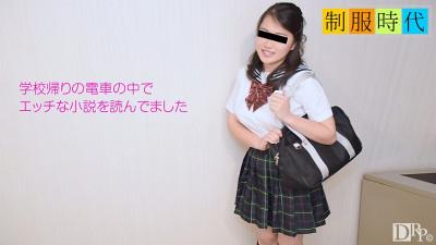 Description Yuri Arai