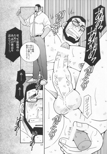 Kazuhide Ichikawa Comic Collection Part 2