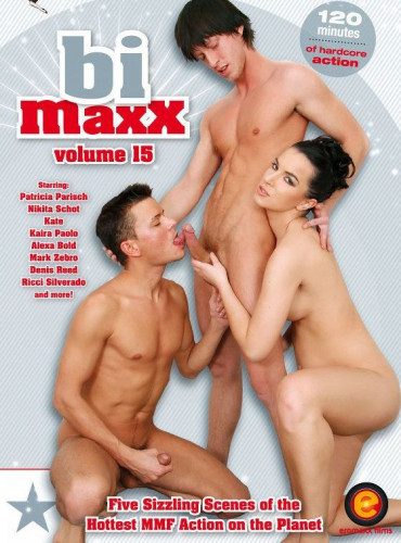 watch hot (Bi Maxx Volume #15).