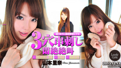 Tokyo-hot - Rina Yamamoto - Anal Meat Urinal (n0910)