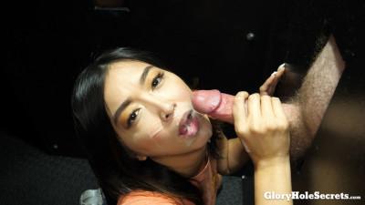 Lexi M - First Gloryhole Video