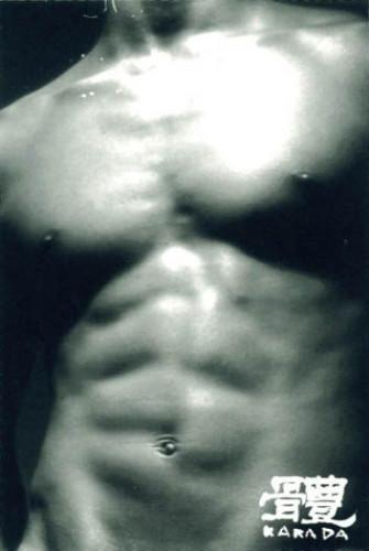 Karada (Body)