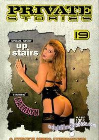 Description Private Stories vol.19 Upstairs