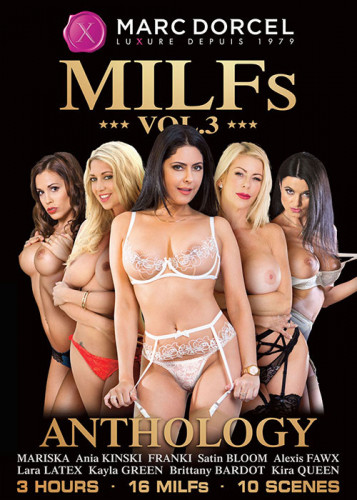 MILFs Anthology vol. 3