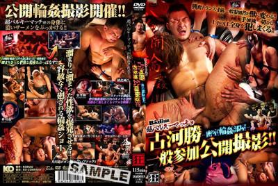 Super Bulky Macho Furukawa Shoichi Is Gang Banged