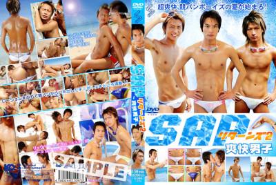 Sap Returns vol.2