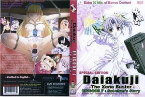 Daiakuji 4