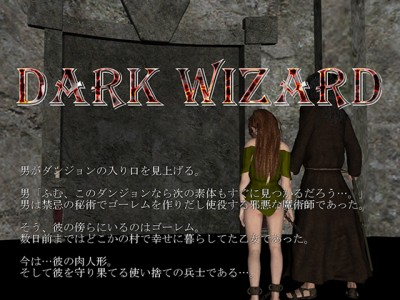 (Game) Dark Wizard