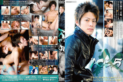 coat west - ace.5 Soh Natsukawa